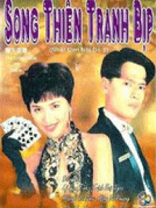 Nhất Đen Nhì Đỏ 5: Song Thiên Tranh Bịp - Who Is The Winner 5 poster