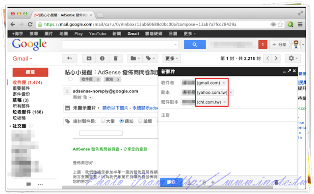 Gmail%2520New%2520Compose%2520Interface 5