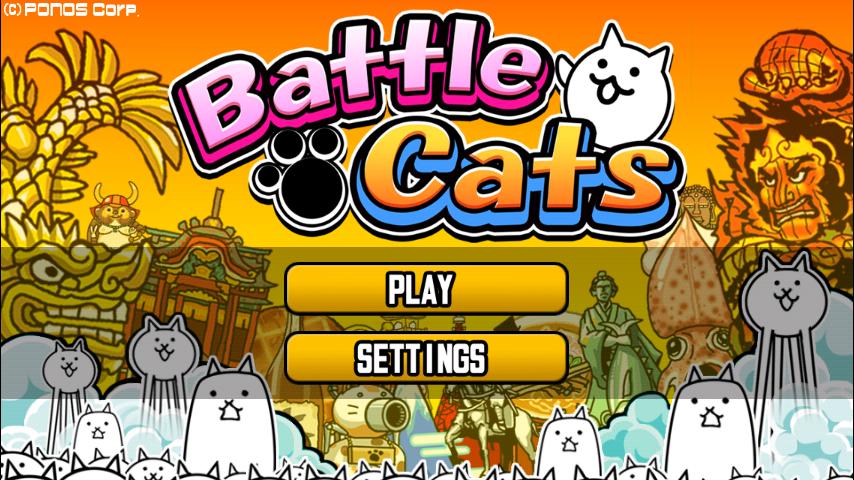 Battle Cats | เกมส์สงครามกองทัพเหมียวถล่มโลก | โหลดเกมส์แอนดรอยด์ฟรี