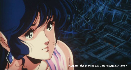 macross the movie do you remember love?