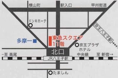 地図。東急スクエアビル 11F。八王子市学園都市センター・ギャラリーホール。JR八王子駅北口正面。
