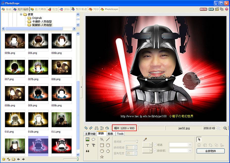 201103class09.jpg?imgmax=930