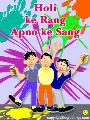 http://meandmysansar.blogspot.com/