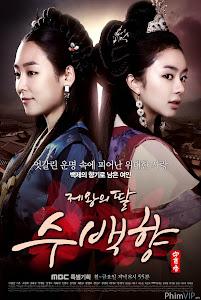 Công Chúa Lạc Nhân Gian - King's Daughter Su Baek Hyang poster