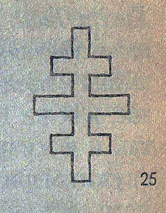 История развития формы креста %25D0%259F%25D0%25B0%25D0%25BF%25D1%2581%25D0%25BA%25D0%25B8%25D0%25B9