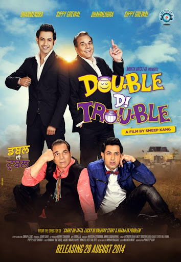 Double di Trouble Punjabi Movie
