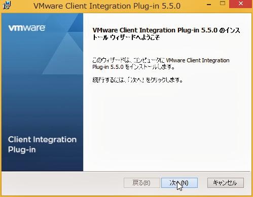 【VMware vSphere 6.5 vCenter Server】設定手順( …