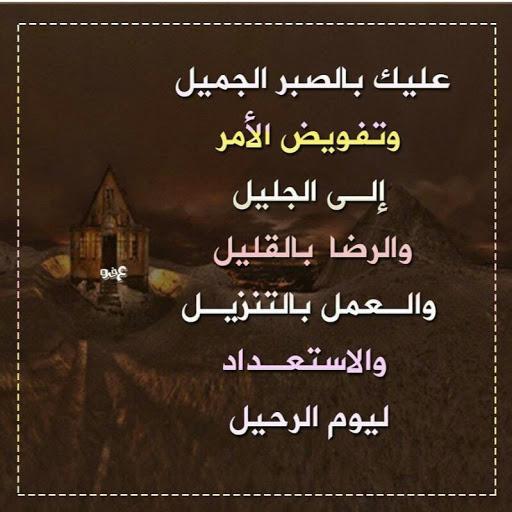 Hosam Nor
