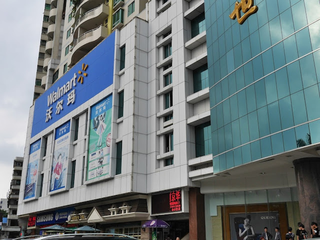 Walmart in Chikan, Zhangjiang, Guangdong