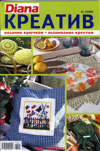 Diana Креатив 5.06(вышивка)
