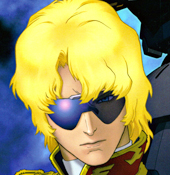 Char Aznable Mobile Suit Gundam: Char Deleted Affair Portrait Of Young Comet CDA UC 0082