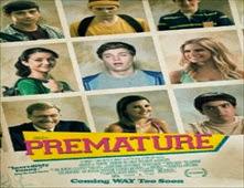فيلم Premature