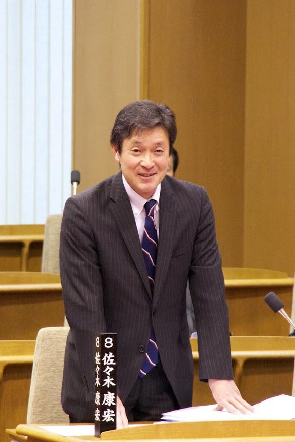 佐々木康弘 町議会議長
