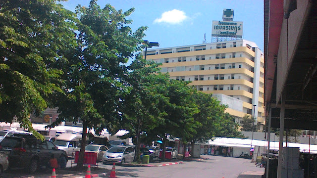โรงพยาบาลเกษมราษฎร์ รัตนาธิเบศร์