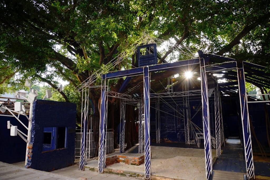 藍晒圖文創園區 Blueprint Cultural & Creative Park