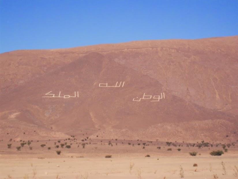 marrocos - Marrocos e Mauritãnia a Queimar Pneu e Gasolina - Página 11 DSCF1266