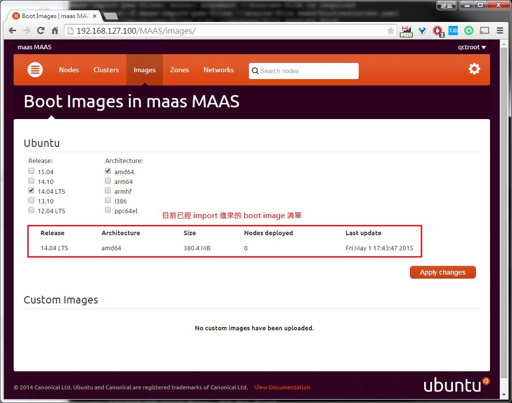 Boot image list on MAAS server
