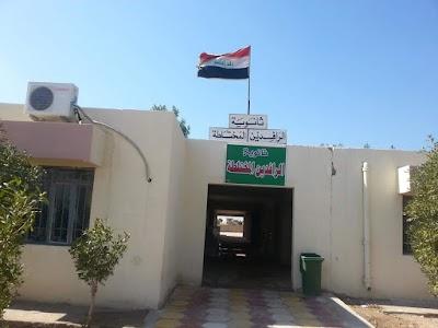 Al Nashwa