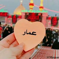 @ammar123456ammar.aa