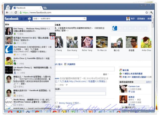 facebook%2520turn%2520off%2520notified 1