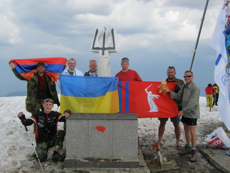 Поход по Черногорскому хребту. Рафтинг на Черном Черемоше