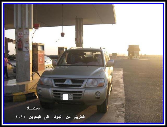 البحرين سندبـاد IMG_1746.JPG