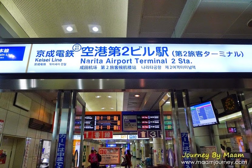 Keisei Skyliner_ Tokyo Subway_9