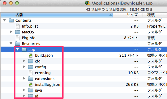 JDownloader 2_mac_ubuntu04