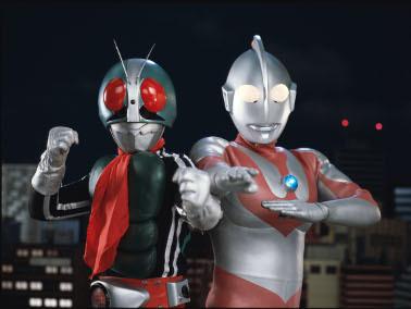 Kamen Rider 1Gou & Ultraman