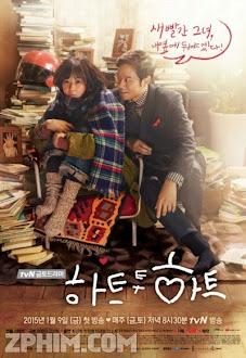 Nhịp Cầu Trái Tim - Heart to Heart (2015) Poster