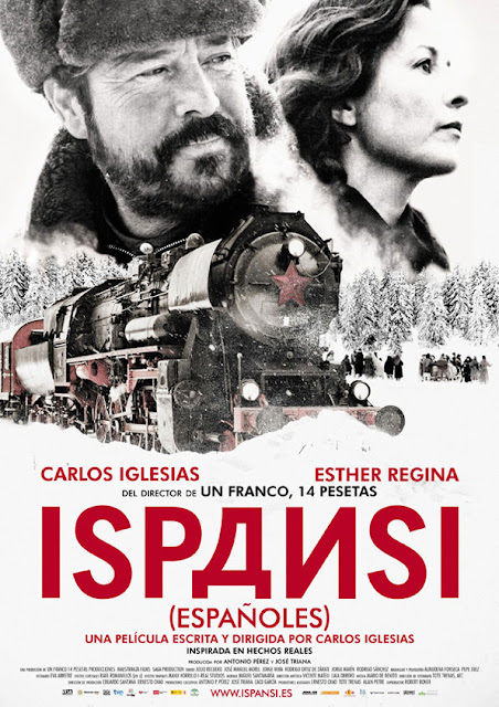 spanisi-poster