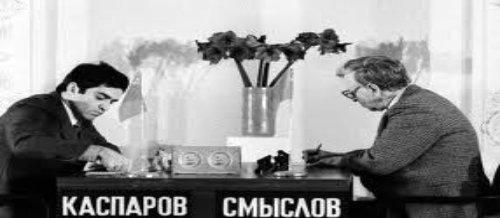 Dos excampeones muniales: Kasparov vs Smyslov
