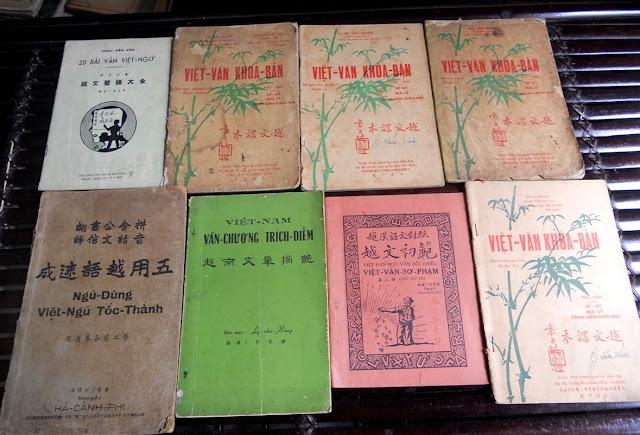 Sách giáo khoa tiểu học cũ - nơi lưu giữ từng trang ký ức DSCN2804