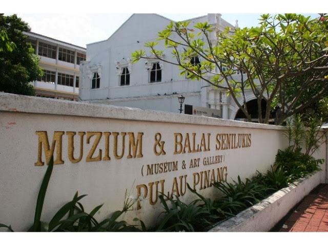 Muzium-Negeri-Pulau-Pinang-Penang-Museum