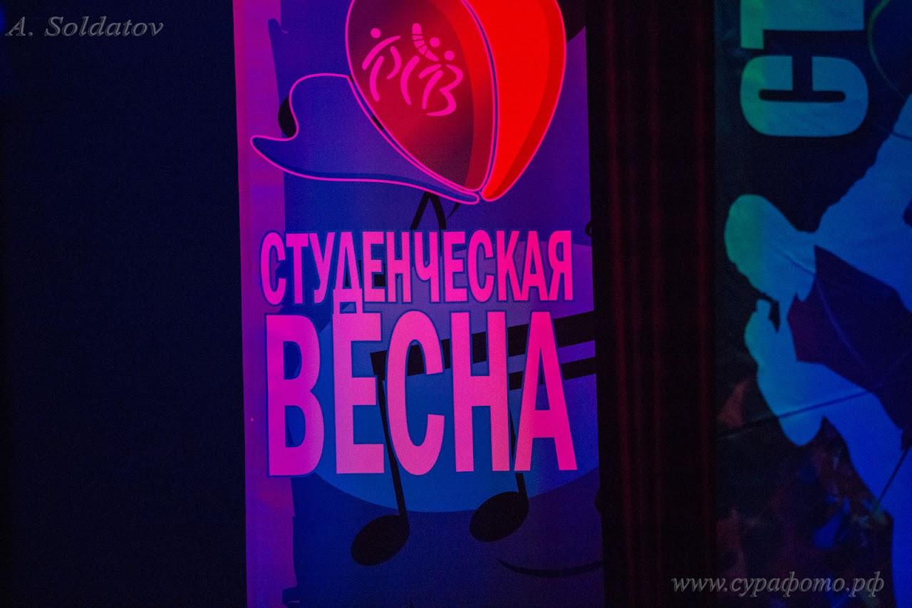 Финал областного смотра-конкурса художественной самодеятельности