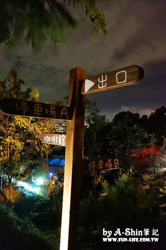 DSC00514 - MITAKA 3e CAFE|賞夜景去,讓我帶著妳到這MITAKA 3e CAFE談心好嗎?