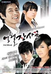 Hot Blood - Nhiệt huyết thương trường SCTV