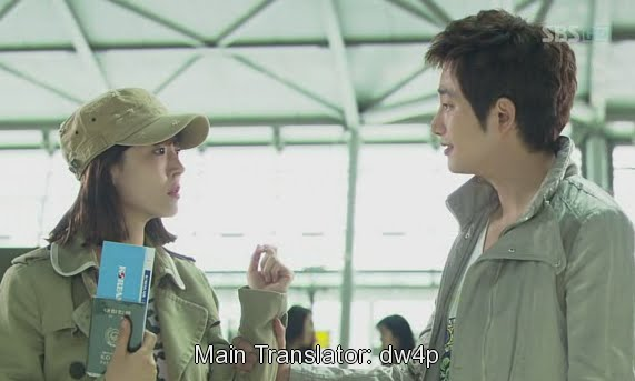Kim So Yeon, Park Shi Joo