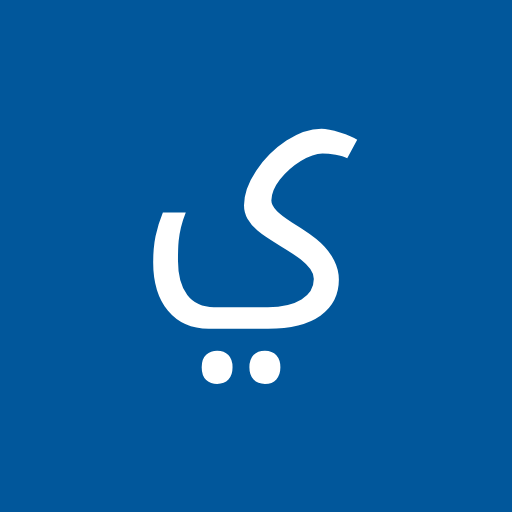 يوسف وليد