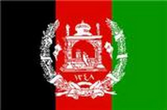 Watch live Afghanistan TV Channels