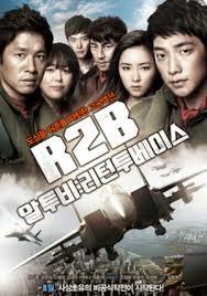 R2B (Return to Base) 2012