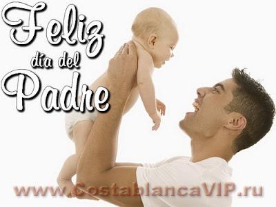 Día del Padre, Святой Хосе, Святой Иосив, Сан Хосе, San Jose, День отца, праздники Испании, 19 марта, CostablancaVIP