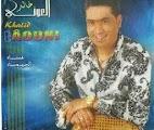 Khalid El Aouni-Aicha El Hamdouchia