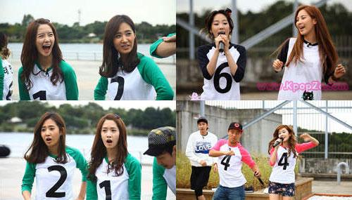 หมดกัน 2 สาว SNSD (YoonA & Yuri) ใน 'Running Man'
