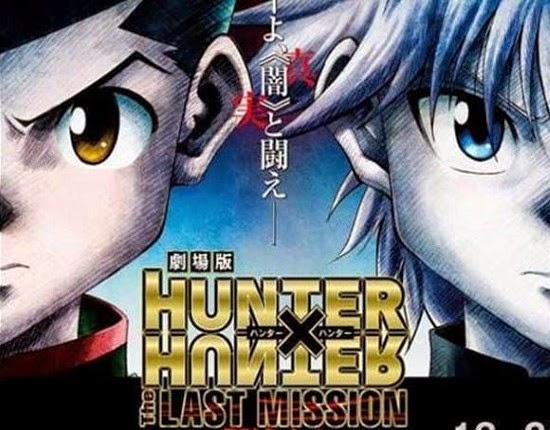 مشاهدة فيلم Hunter x Hunter: The Last Mission  مترجم اون لاين