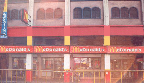 history of mcdonalds in the philippines Kfc corporation, based in louisville, kentucky, is one of the few brands in america that can boast a rich, decades-long history of success and innovation.