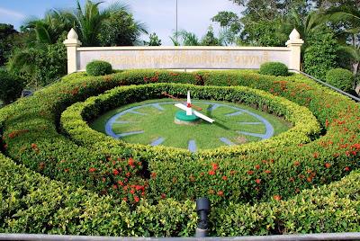 Phra Sri Nakharine Princess Park