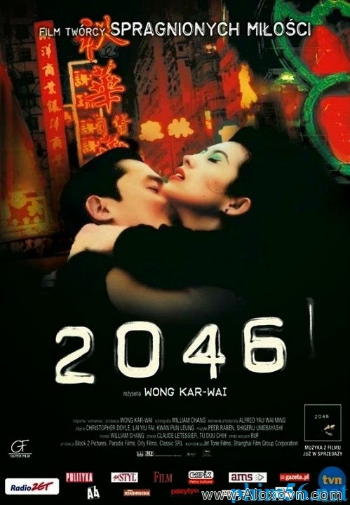 Căn Phòng 2064