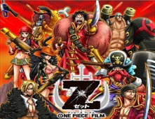 فيلم One Piece Film Z
