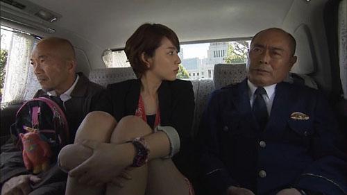 Toshi Densetsu no Onna